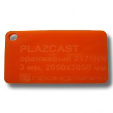 3 мм, оранжевый