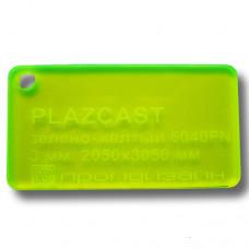 3 мм, зелёно-жёлтый