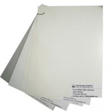 0,6 мм ПВХ компактный белый PromoPlast