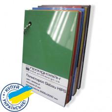 2,0 мм полистирол зеленый