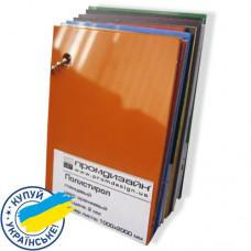 2,0 мм полистирол оранжевый