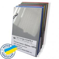 2,0 мм полистирол серебро-металик