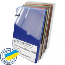 2,0 мм полистирол синий