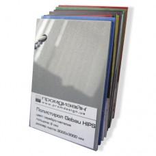 1,0 мм полистирол серебро-металик