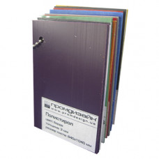 3,0 мм полистирол фиолетовый RAL 4007