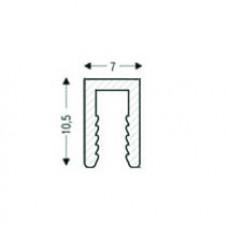 П-образный алюминиевый торцевой НЕанодированный, для 3 мм