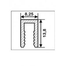 П-образный алюминиевый торцевой НЕанодированный, для 4 мм