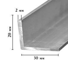 Кут алюмінієвий 20х30мм, стінка 2 мм, 6 м