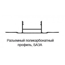 Профіль роз`ємний БАЗА, бронза, 16 мм
