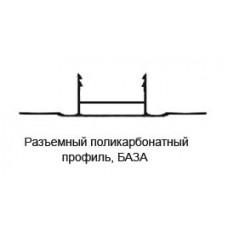 Профіль роз`ємний БАЗА, прозорий, 16 мм