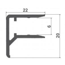 Алюминиевый торцевой F-образный, 6 мм