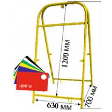 Штендер квадратный желтый 630*1200 мм