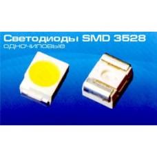Светодиод SMD 3528, 2.8-3.6 В, 6-7lm, 120° (1чип, холод.), белый