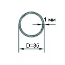 Труба алюминиевая круглая анод. d=35 мм, ст 1 мм