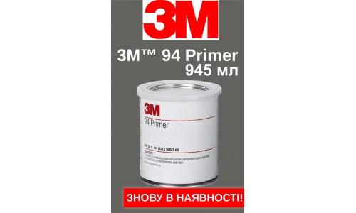 3M™ 94 Primer ( Праймер) - 945 мл