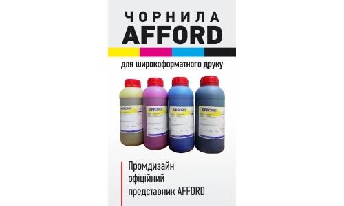 Чорнила AFFORD для широкоформатних плотерів